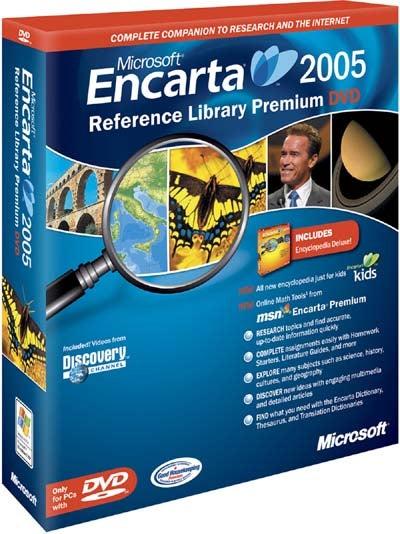 Microsoft encarta premium 2009 cheap price