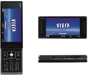Panasonic Creates 3 5in LCD Viera TV Phone | Trusted Reviews