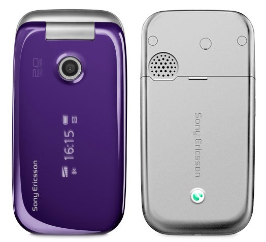sony ericsson z750i review trusted reviews rh trustedreviews com Manual Sony Ericsson Z750a Manual Sony Ericsson Z750a