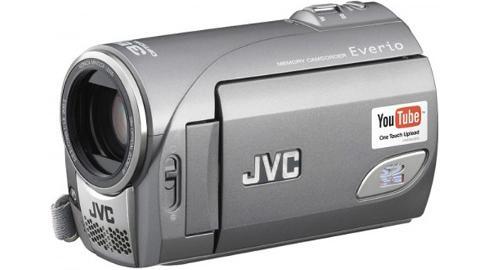 jvc-everio-gz-ms100