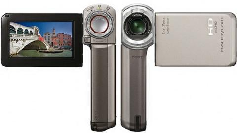 sony-handycam-hdr-tg7ve