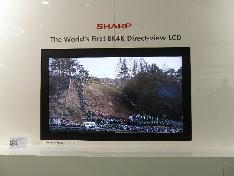 Sharp 8k4k LCD screen