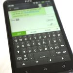 HTC One X - Keyboard