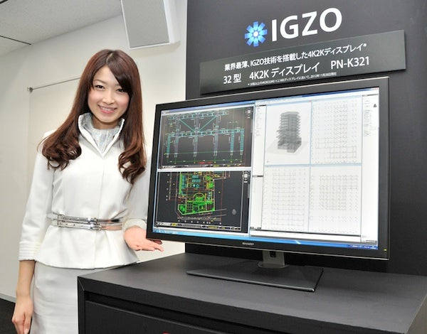 Sharp Reveals 32 Inch 4k Igzo Monitor Trusted Reviews