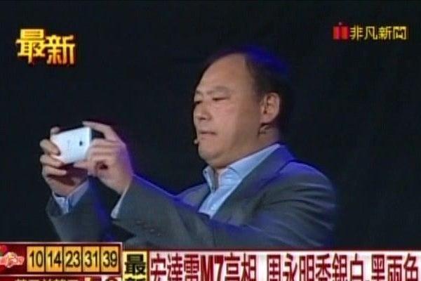 HTC CEO reveals HTC M7