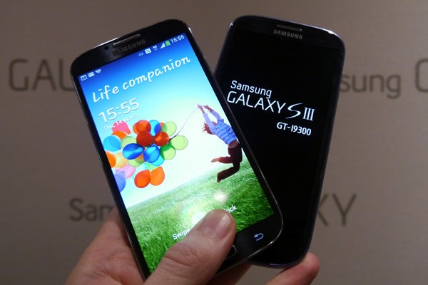 Samsung Galaxy S4 officially unveiled | Trusted Reviews
