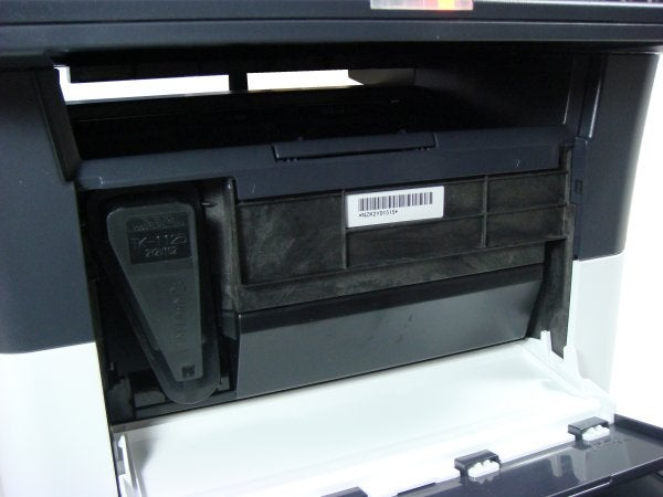 Kyocera Mita FS-1325MFP Review | Trusted Reviews