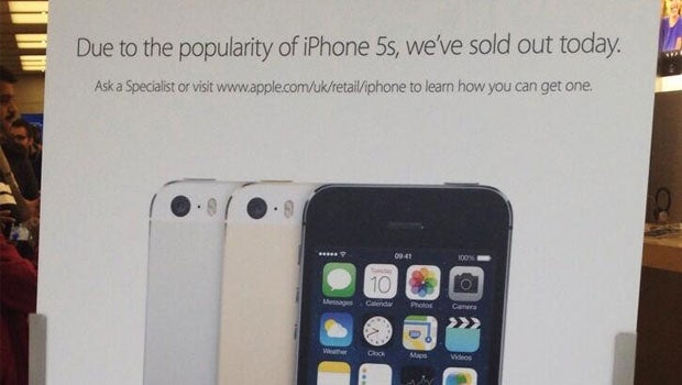 5S sold out