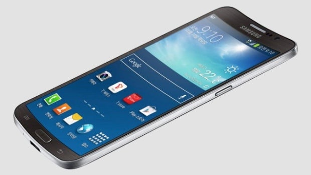 Samsung Galaxy Round Curved Screen Smartphone Officially