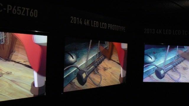 Panasonic Studio Master LCD
