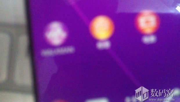 Sony Xperia Z2 to feature bezel-free edge-to-edge display? | Trusted