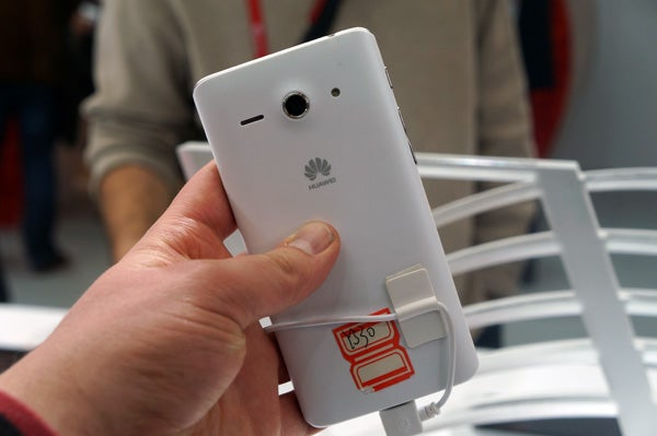 Huawei Ascend Y530 Review | Trusted Reviews