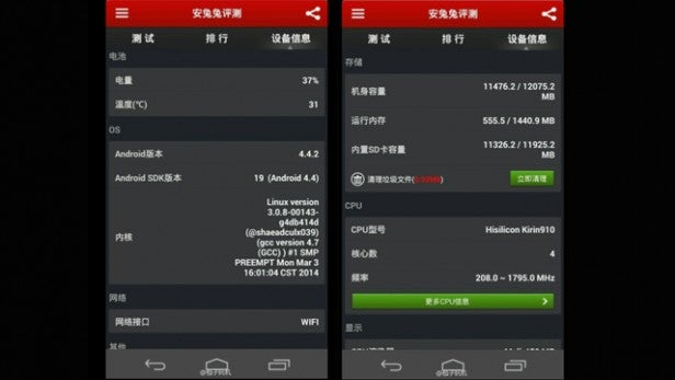Huawei Ascend P7 specs tipped by AnTuTu benchmarks | Trusted