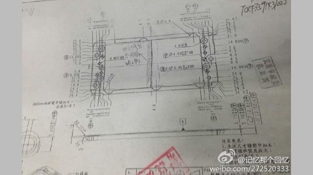 iPhone 6 schematics appear online | Trusted Reviews