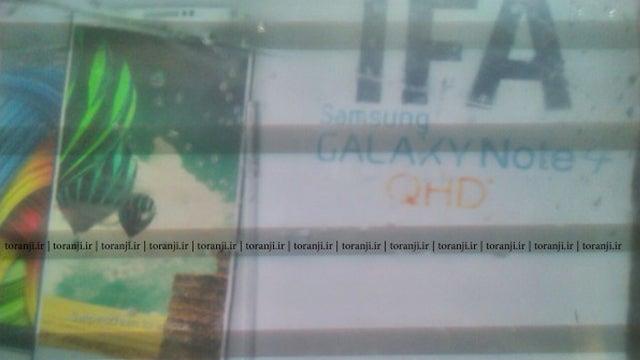 Samsung Galaxy Note 4 QHD display