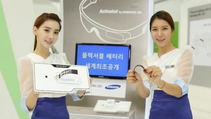 Samsung bendy battery