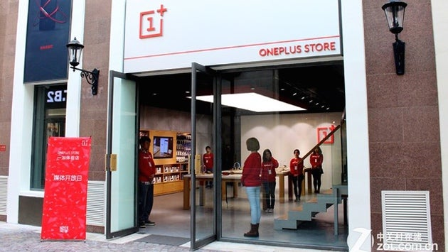 OnePlus shop