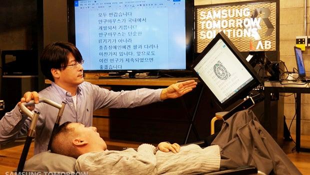 Samsung EyeCan Plus