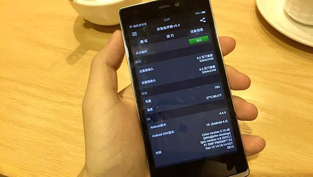 OnePlus One Mini