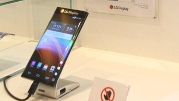 LG curved display