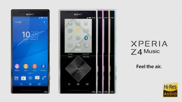 Sony Xperia Z4 Music Walkman edition