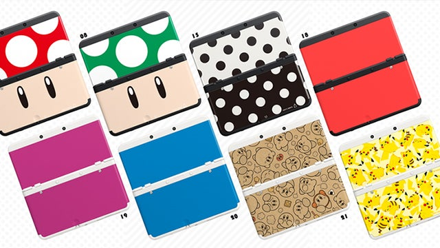 New 3DS cover plates