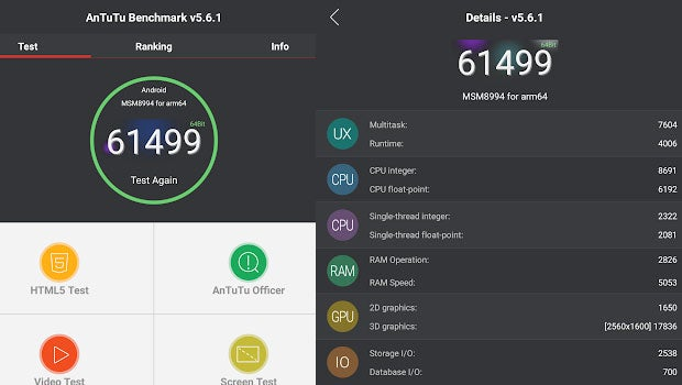 Snapdragon 810 AnTuTu Results: Qualcomm overpowers Galaxy S6 chip