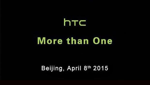 HTC One M9 Plus event invite