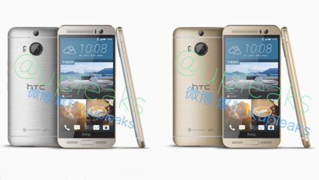 HTC One M9+ renders