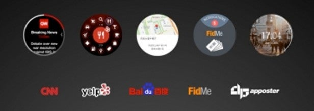 Round apps Samsung