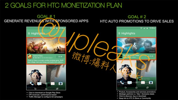 HTC Sense ads
