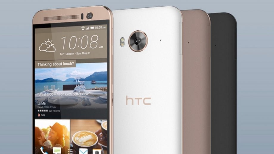 HTC One ME with QHD display announced for China | Trusted Reviews
