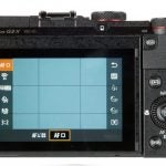 Canon G3 X 9