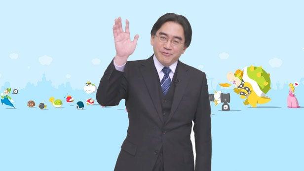 Iwata wave