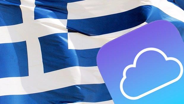 greece icloud