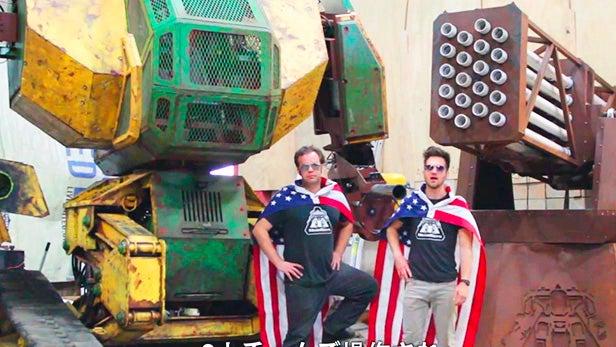 USA robot