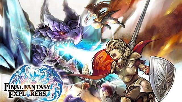 Final Fantasy Explorers 17