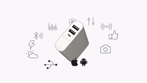 sunnybag smartbattery