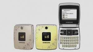 ugly phones 21