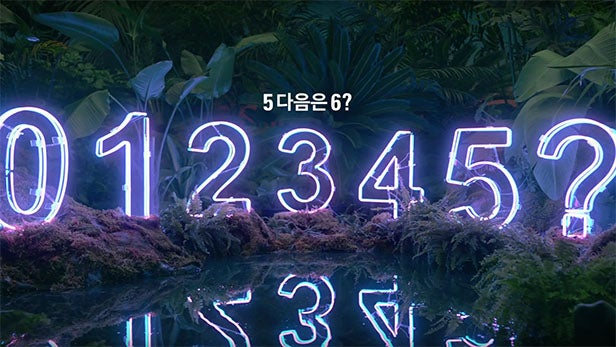 Samsung Galaxy Note 7 15