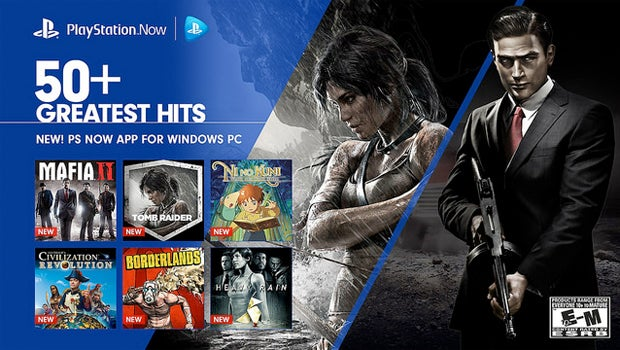 PS Now PC