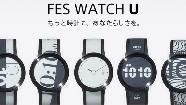 Sony Fes Watch U