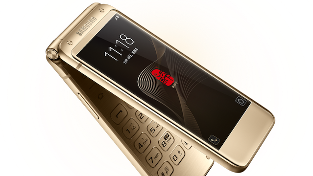 Samsung Has Launched A 163 2k Android Flip Phone Trusted