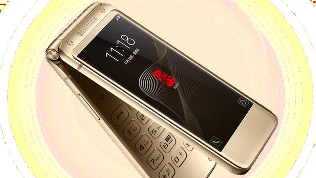 Samsung's £2,300 flip phone