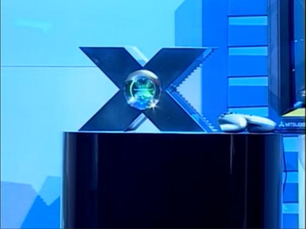 xbox-prototype-3.png