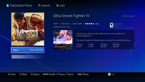 PlayStation Now 23