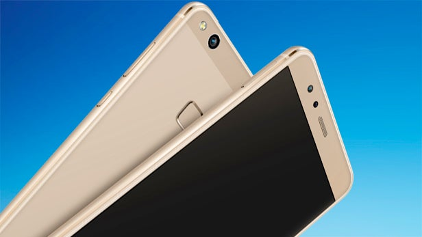Huawei P10 Lite Gets Surprise Announcement Already On