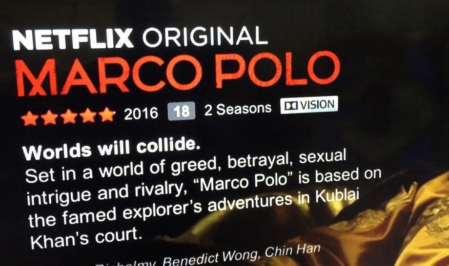 Netflix Dolby Vision