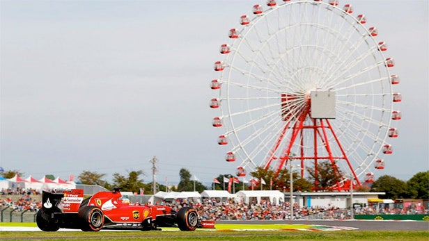 Japan Grand Prix 2017 Live Stream: Japan F1 UK times and how