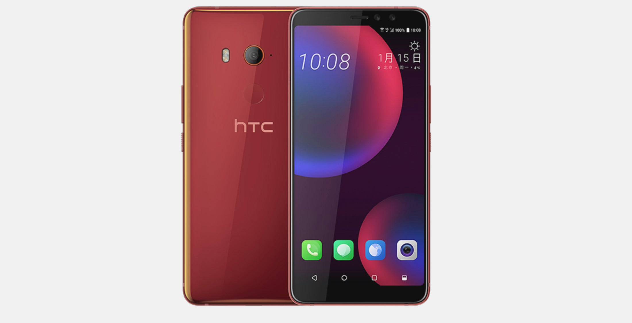 All Eyes On Htc As New U11 Variant Tipped For January 15